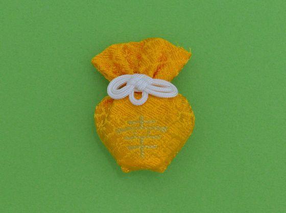 幸守り(輝かしい未来を予感させる明るい黄色に「幸」の文字が特徴です)