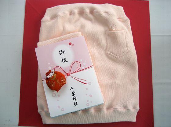 妊婦が安産を願う「安産守護祈願」に際し、腹巻型の腹帯もお守りとセットで3,000円で頒布しています
