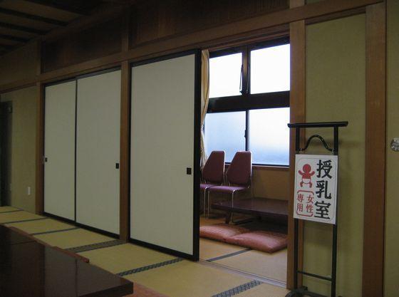 1階の和室奥に、授乳室(女性専用)を設けてあります